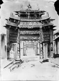 1898 10 Chine Ping King Tchou aquarelle de Félix Leprince-Ringuet