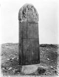 1899 01 Chine Si-An-Fou stèle chrétienne 7ème siècle