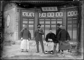 1898-1899 Chine sans légende