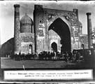 1897 09 14 Ouzbékistan SamarKand médersa d'Ouloug Beg