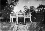 1898 09 05 Chine Pékin porte du tombeau de la princesse