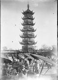 1899 04 Chine Shanghai  pagode de Loung Fà XVIIIe siècle