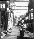 1899 06 Chine Pékin contre-allée de la grande route de Tien Men (Villa chinoise)