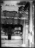 1899 01 Chine  Si An Fou intérieur de la grande mosquée des T'ang