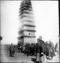 1899 01 Chine Tchoo Tché Sien  la Tour