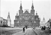 1897 08 04 Russie Moscou place rouge le musée historique et la Douma