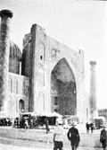 1897 09 14 Ouzbékistan SamarKand Médressé de Tillia Kari (1651)